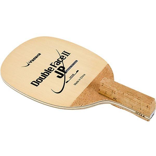 卓球ラケット | ヤサカ(Yasaka) 日本式ペンホルダー DOUBLE FACE2 JP(ダブルフェイス2 JP) W94