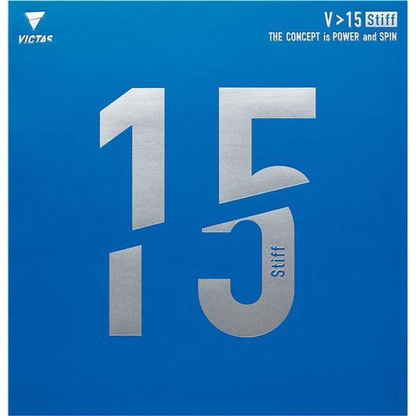 卓球ラケット用ラバー   VICTAS(ヴィクタス) 卓球ラケット VICTAS V 15 スティフ 裏ソフトラバー 20521 レッド 2.0