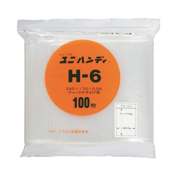 OPP袋   セイニチ ユニハンディチャック下240×幅170mm H6 H6 H6 1パック(100枚) (×3) a28