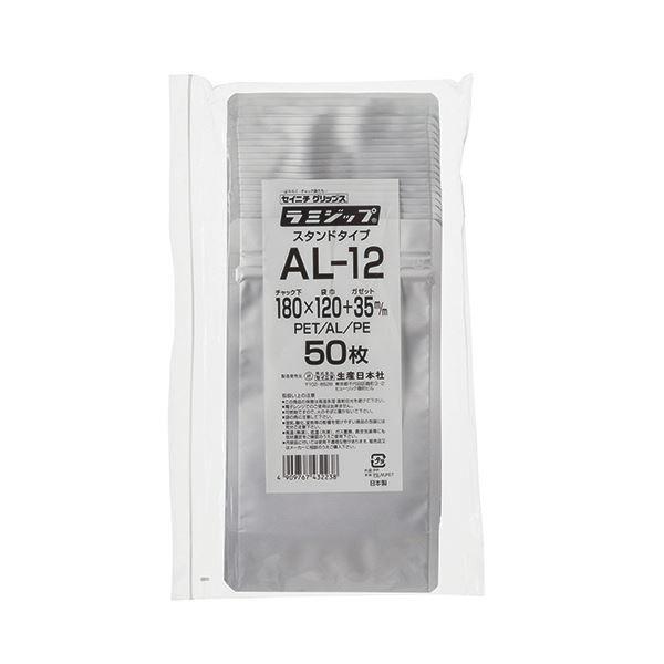 OPP袋   セイニチ ラミジップ(アルミタイプ)180×120+35mm シルバー AL12 1パック(50枚) (×5)