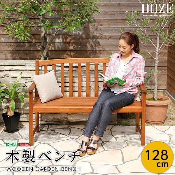 ガーデンファニチャー | アカシア製 ガーデンベンチベンチ椅子 (ブラウン) 幅約128.5cm 木製 『DOZE ドーズ』 (ガーデニング用品)