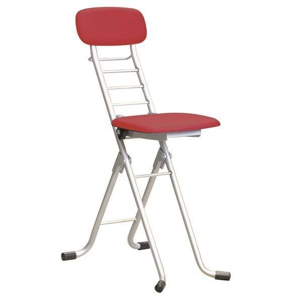 折りたたみチェア | 折りたたみ椅子 (4脚セット レッド×シルバー) 幅35cm 日本製 高さ6段調節 高さ6段調節 スチールパイプ 『カラーリリィチェア』