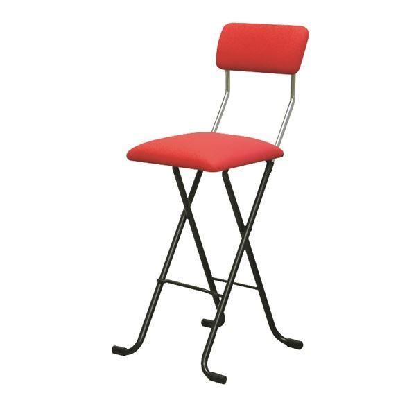 折りたたみチェア   折りたたみ椅子 (2脚セット レッド×ブラック) 幅40cm 日本製 スチールパイプ スチールパイプ 『Jメッシュチェア ハイ』