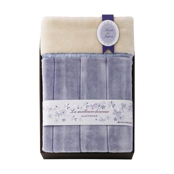 毛布 毛布 | 日本製襟付き軽量アクリルニューマイヤー毛布(毛羽部分) B4170584