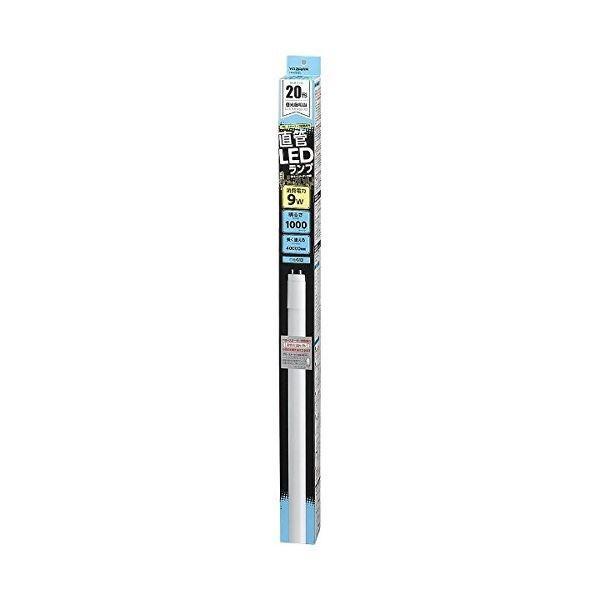 電球   5個セット YAZAWA LED直管昼光色20W型グロー式 LDF20D1010X5