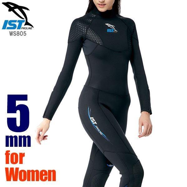 ウェットスーツ | レディース ウェットスーツジャンプスーツ (ブラック サイズ:13) 5mm 耐久 伸縮 『ISTPROLINE WS805W』 (ダイビング)