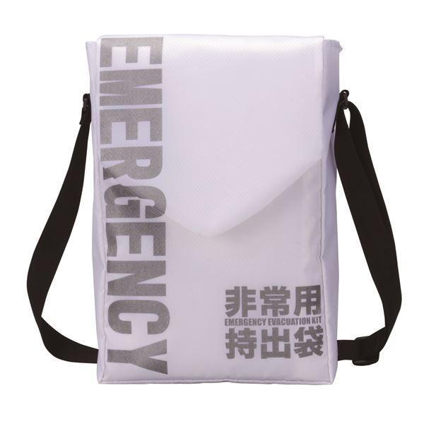 防災ショルダーバッグ/鞄 本体のみ (100個セット) 容量:10L (非常時 防災グッズ 避難グッズ)