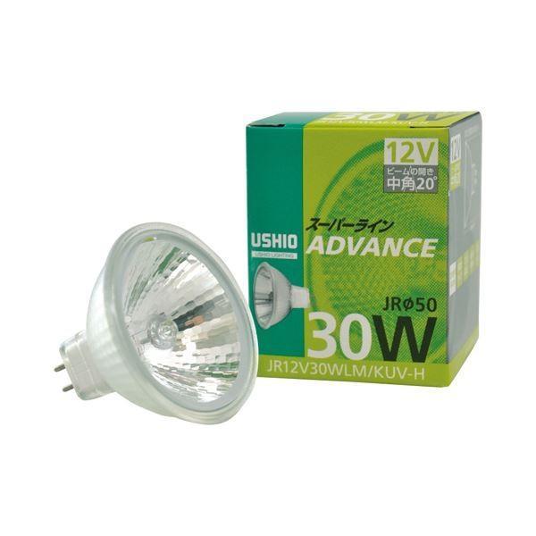 電球   ウシオライティング ハロゲンランプ スーパーラインアドバンス 30W 中角 GU5.3口金 ミラー付 JR12V30WLMKUVH 1個 (×5)