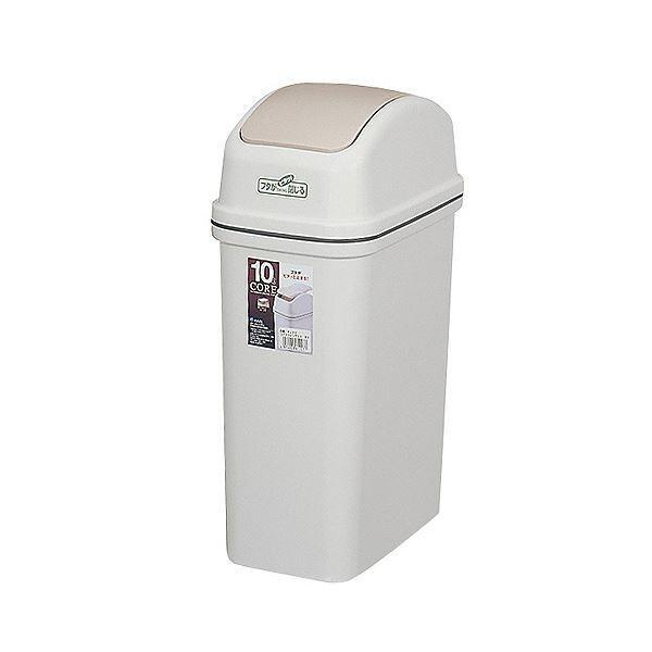 ゴミ箱   アスベル コア・スウィング 10.4L ベージュ 1台 (×10)