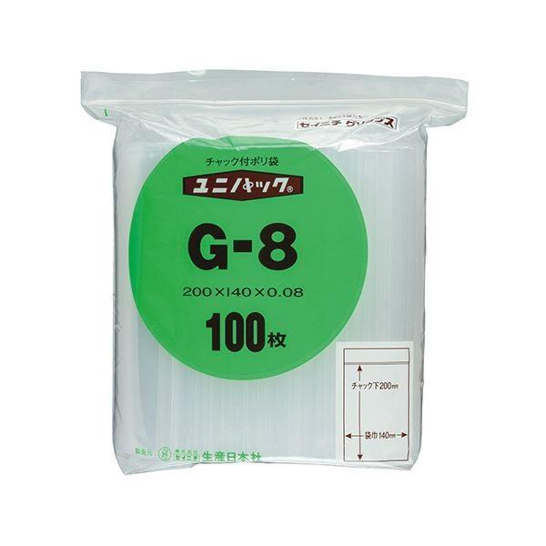 OPP袋 | セイニチ ユニパック チャック付ポリエチレン ヨコ140×タテ200×厚み0.08mm G8 1パック(100枚) (×10)