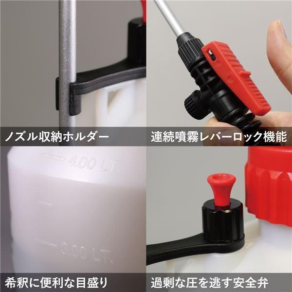 蓄圧式 噴霧器/散布機 ハイパー 4L (ガーデニング用品 園芸用品 家庭菜園 農作業 農業)|arinkurin|04