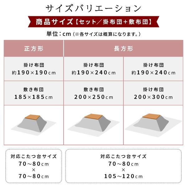 あったか こたつ掛け布団/こたつ布団 (約190×240cm オレンジ) 長方形 洗える おしゃれ 薄掛けタイプ (冬支度 寒さ対策) arinkurin 17