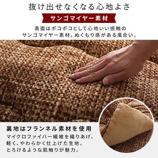 あったか こたつ掛け布団/こたつ布団 (約190×240cm オレンジ) 長方形 洗える おしゃれ 薄掛けタイプ (冬支度 寒さ対策) arinkurin 09