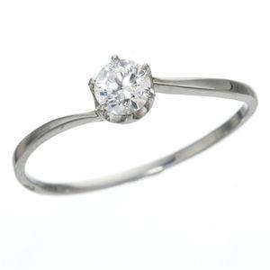 満点の ダイヤモンド | 大きめだけ プラチナPt900 /0.3ctダイヤリング 指輪 81608/6爪15号, アトリエミツコ 8e65d853