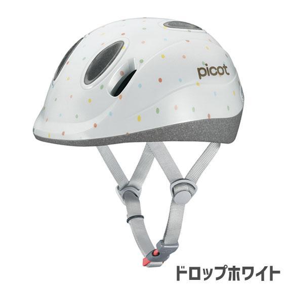 OGK Kabuto ヘルメット PICOT ピコット 自転車 ファーストヘルメット 送料無料 一部地域は除く|aris-c|03