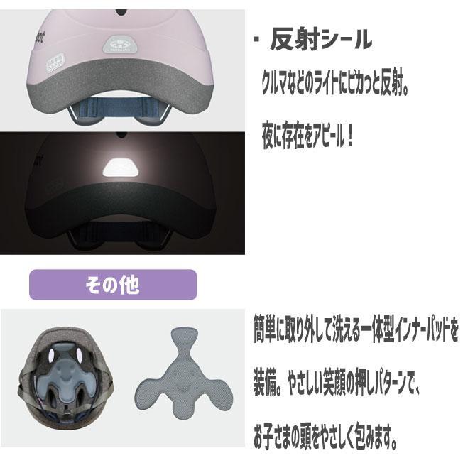 OGK Kabuto ヘルメット PICOT ピコット 自転車 ファーストヘルメット 送料無料 一部地域は除く|aris-c|10