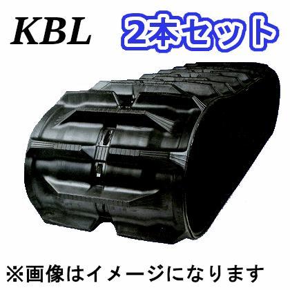 コンバイン用ゴムクローラ 400×90×38 / ヤンマー CA210/CA220/CA230H/CA230GH / 2本セット RC4038NJNS 安心保証付き