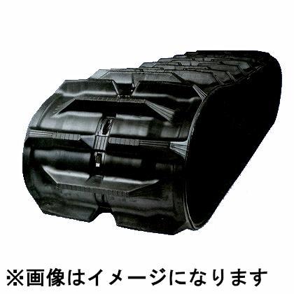 コンバイン用ゴムクローラ 400×90×43 / ヤンマー CA300SH/CA300SGH/CA300GH / RC4043NWS 安心保証付き