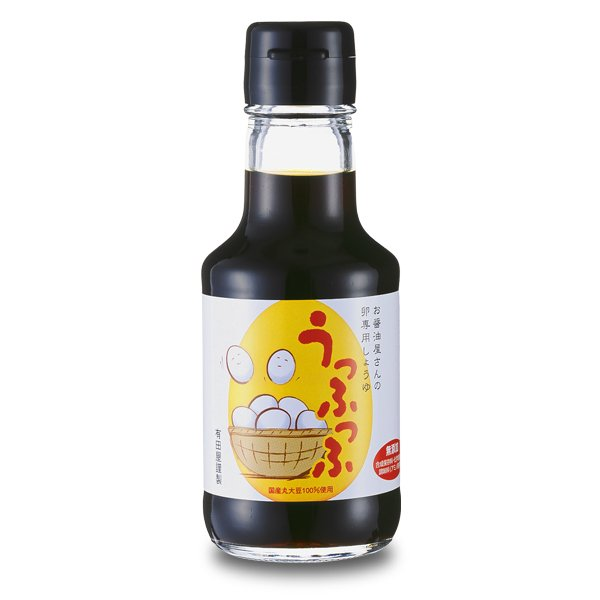 卵専用しょうゆ うっふっふ(150ml)|aritaya-est1832