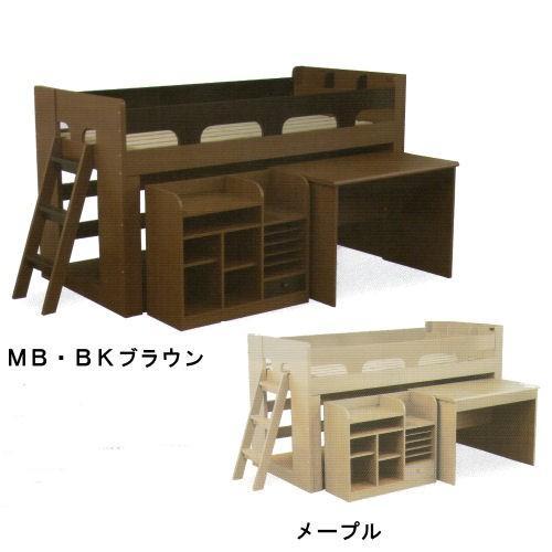 MB・RSB/システムベッド