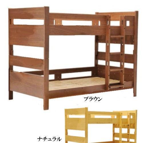 カスティナ/二段ベッド カスティナ/二段ベッド