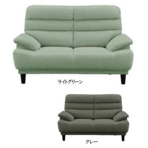 リリー/布張り2Pソファ