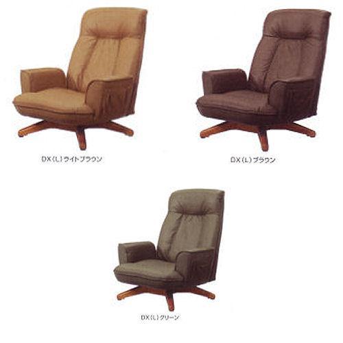 ピーターDX/本革高座椅子