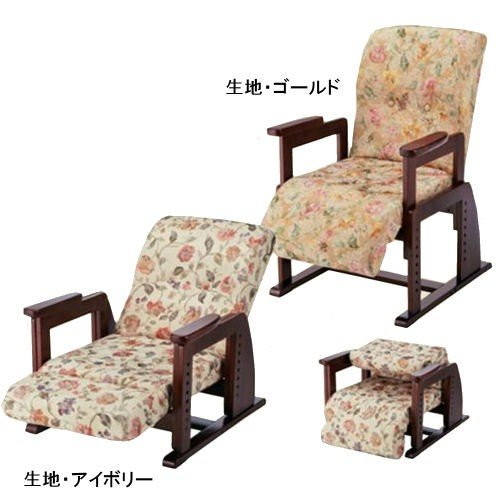 YS-1701/寛ぎ高座椅子 YS-1701/寛ぎ高座椅子