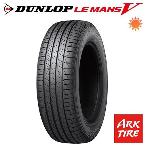 4本セット DUNLOP ダンロップ ルマン V(ファイブ) 225/45R18 95W XL タイヤ単品4本価格