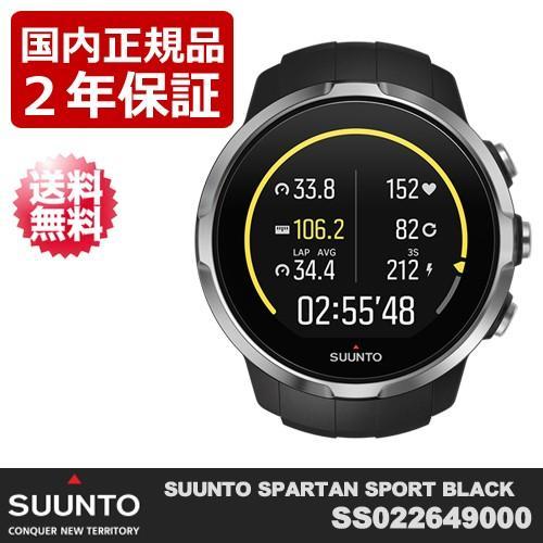 SUUNTO SPARTAN SPORT 黒 (スント スパルタン スポーツ ブラック )SS022649000 SUUNTO (スント) 正規品