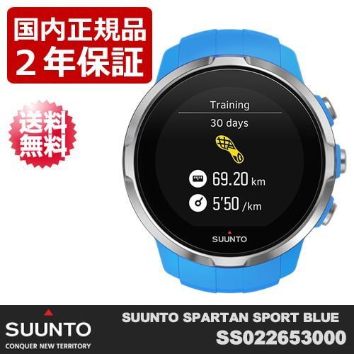 SUUNTO SPARTAN SPORT 青 (スント スパルタン スポーツ ブルー)SS022653000 SUUNTO (スント) 正規品 9月28日発売予定