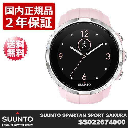 SUUNTO SPARTAN SPORT SAKURA(スント スパルタン サクラ)SS022674000 SUUNTO (スント) 正規品 9月28日発売予定