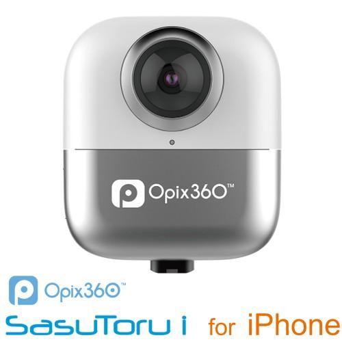 Culdoor opix360  iPhone専用 4K対応 スマホ直挿し360°カメラ「SasuToru i(サストル アイ)」 arkham