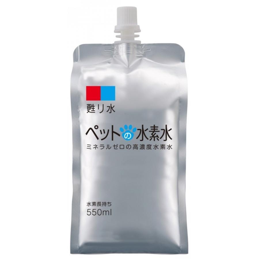 水素水 ペット 犬 猫 水 550ml 10本セット|arkhe|02