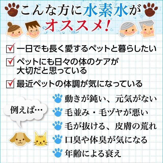 水素水 ミネラルゼロ ペット用水素水 220ml 5本  犬 猫 アルミ ボトル|arkhe|04