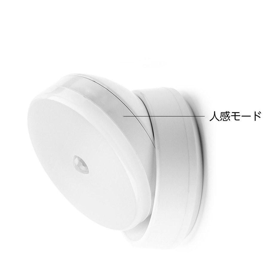 LEDライト 人感センサーライト  照明 360°回転でき 屋内  LED 自動点灯 停電 玄関 階段 廊下 乾電池 フットライト防犯 災害 非常灯 昼白色 電球色 arlife 11
