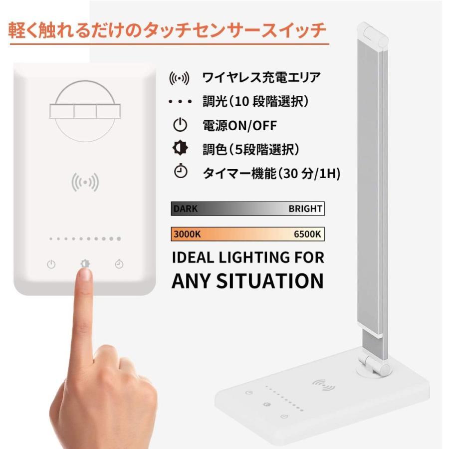 デスクライト LED おしゃれ 目に優しい 子供 学習机 勉強 スタンドライト 卓上デスクライト 明るさ調整|arlife|07