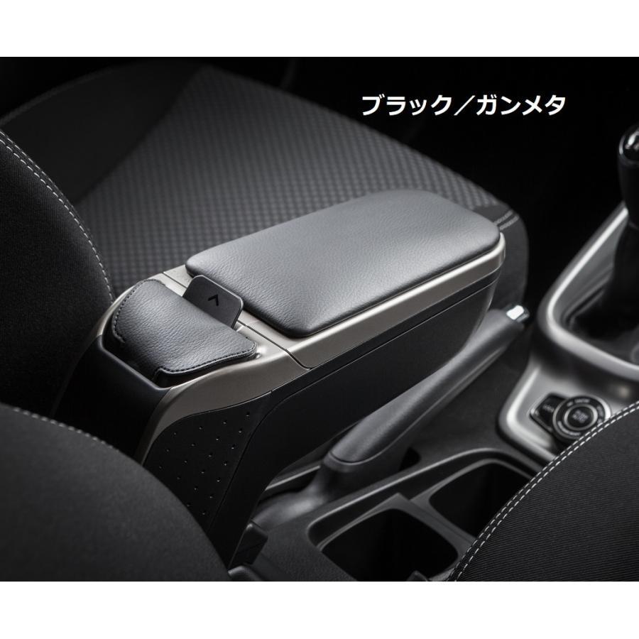 アームスター2 スズキ  SX4  '06-'14|armster|08