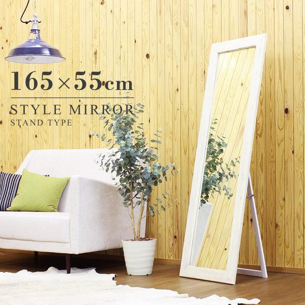 鏡 壁掛けミラー スタンドミラー 全身 スタンド ギフト 姿見 大きい おしゃれ 木製 国産 全身鏡
