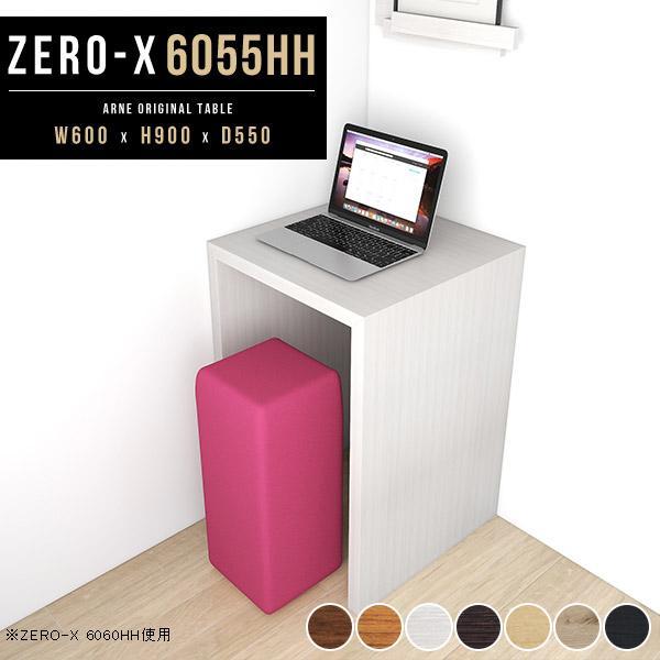 コンソールテーブル コンソールテーブル コンソール シェルフ 什器 カウンターテーブル コンパクト 高さ90cm 60cm 作業台 60センチ