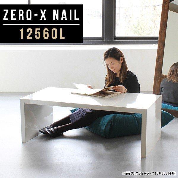 ラック コーヒーテーブル センターテーブル ロータイプテーブル 本棚 メラミン おしゃれ 家具 モデルルーム 鏡面加工