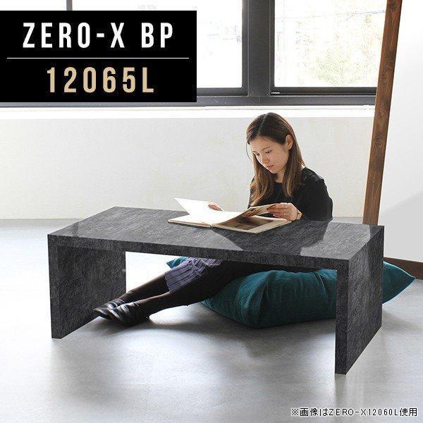 オープンラック ブラック 飾り棚 ウッドラック 黒 ディスプレイ ディスプレイラック おしゃれ 大理石 ロー 北欧 什器