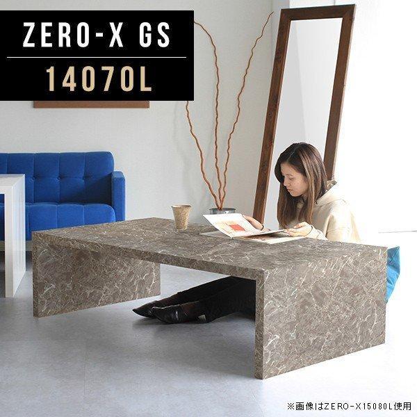 ローテーブル センターテーブル 高級感 おしゃれ ロココ 応接テーブル リビングテーブル アンティーク 鏡面 テーブル