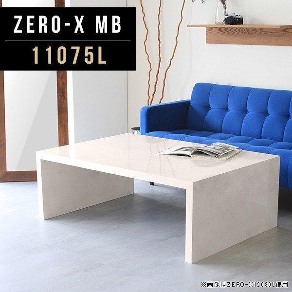 座卓 座卓テーブル おしゃれ 和室 テーブル ちゃぶ台 和 ローテーブル カフェテーブル アンティーク 鏡面 大理石