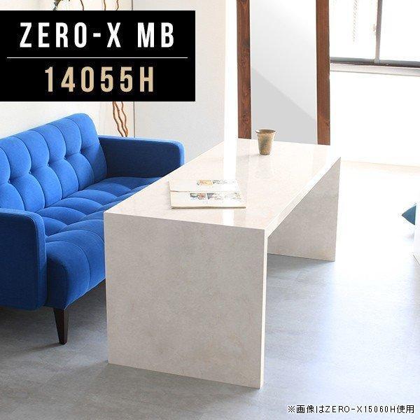 パソコンデスク 鏡面 PCデスク 140cm幅 オフィスデスク テーブル 省スペース 白 北欧 パソコンラック 事務机 おしゃれ