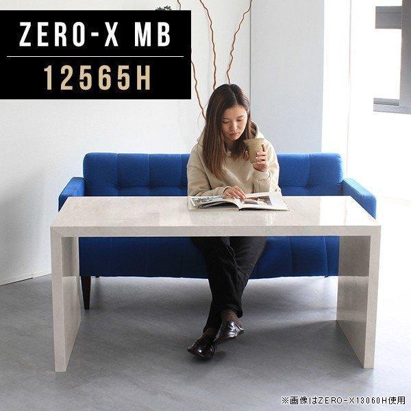 カフェテーブル 高さ60cm デスク サイドテーブル コーヒーテーブル テーブル テーブル ティーテーブル おしゃれ 作業台 長方形