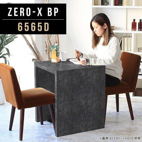 机 ダイニングテーブル コンパクト 1人掛け リビングテーブル 鏡面 テーブル 正方形 ハイテーブル ディスプレイ