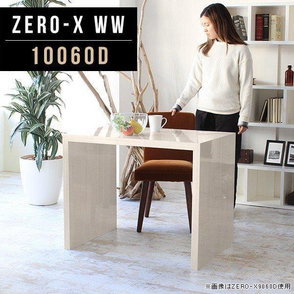 ディスプレイラック 飾り棚 リビング収納 ディスプレイ 棚 台 什器 ラック シェルフ 白 ホワイト 鏡面 おしゃれ