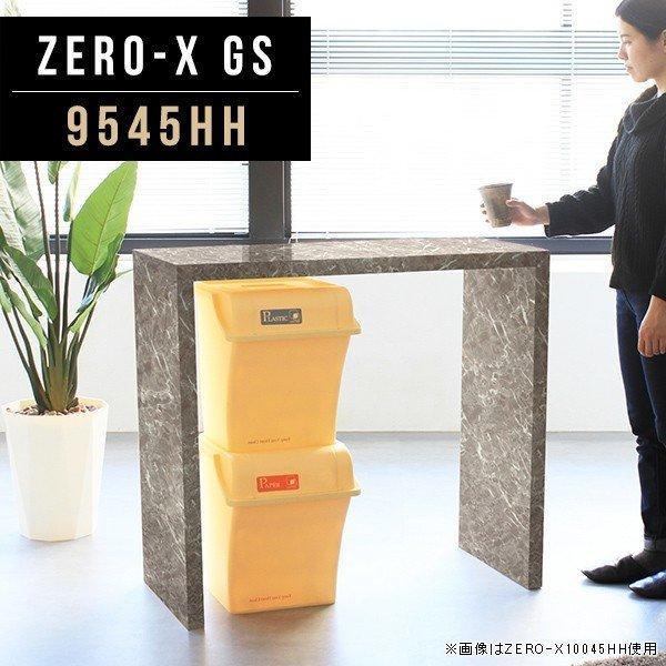pcデスク 省スペ パソコンデスク パソコンデスク 書斎 机 スリム 高級 パソコンテーブル pcテーブル 鏡面 テーブル おしゃれ 高さ90cm