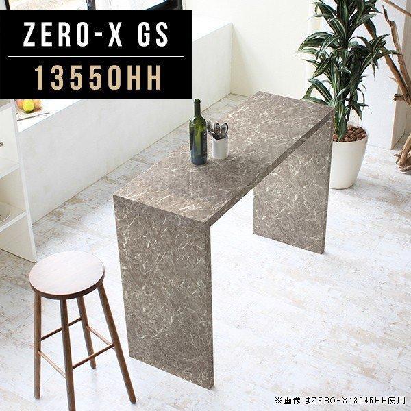 食卓テーブル ダイニングテーブル 135 グレー 単品 大理石 カウンターテーブル 収納 高さ90cm 日本製 鏡面 モダン 90